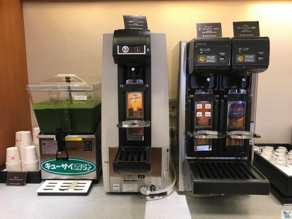 Sala VIP - JAL - Osaka - Café e Suco