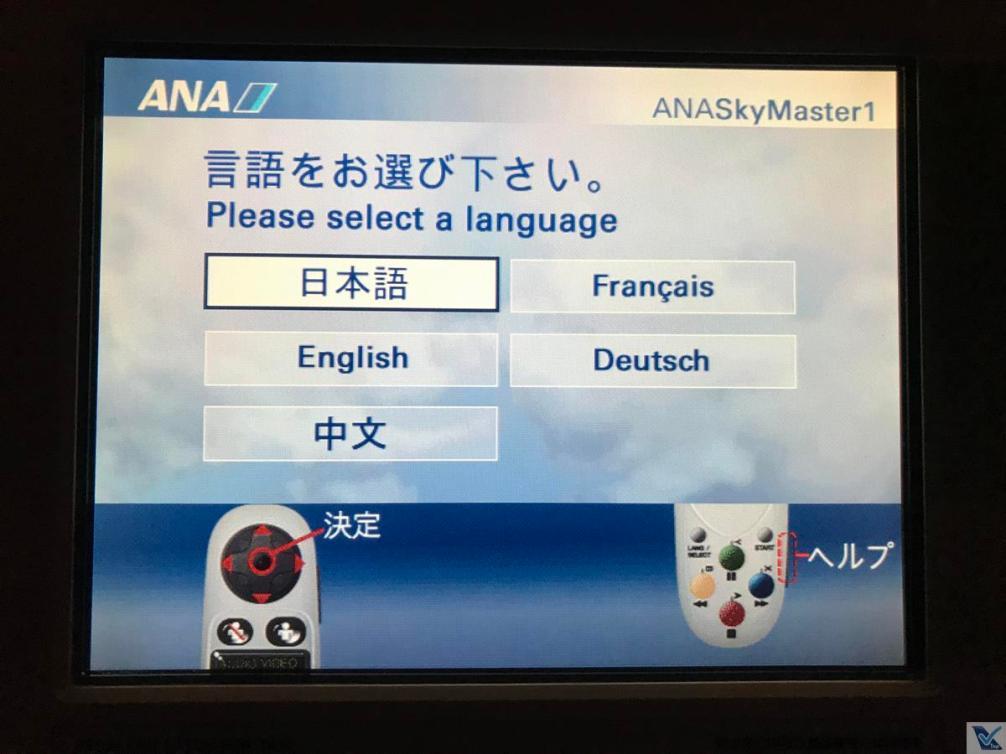 IFE - B767 - ANA - Línguas