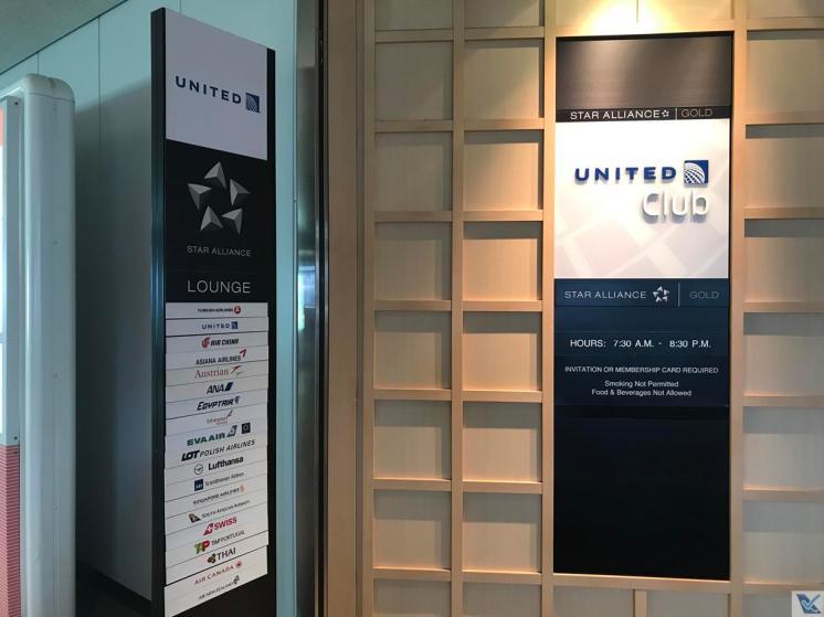 Sala VIP - United - Entrada 2