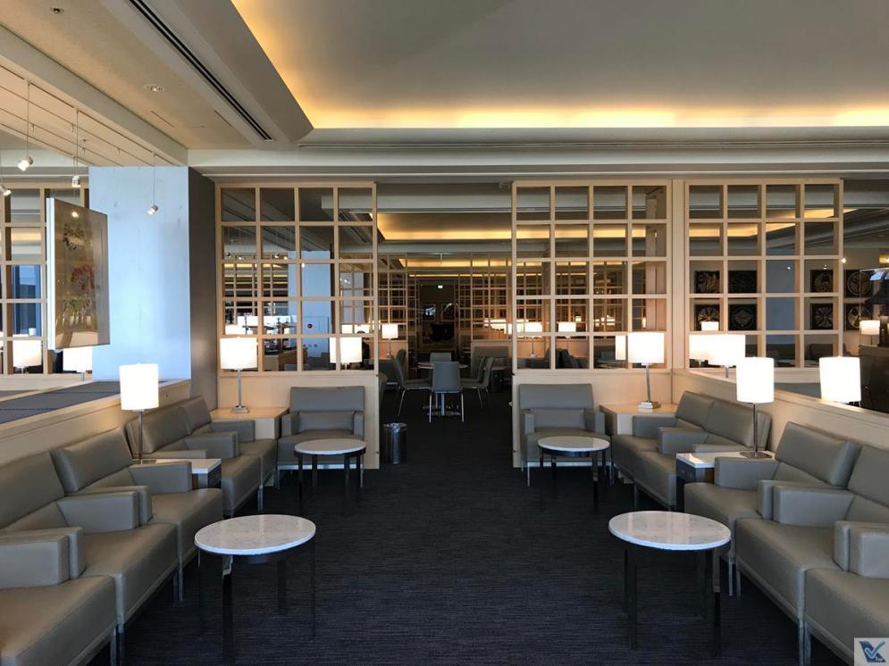 Sala VIP - United - Geral 1