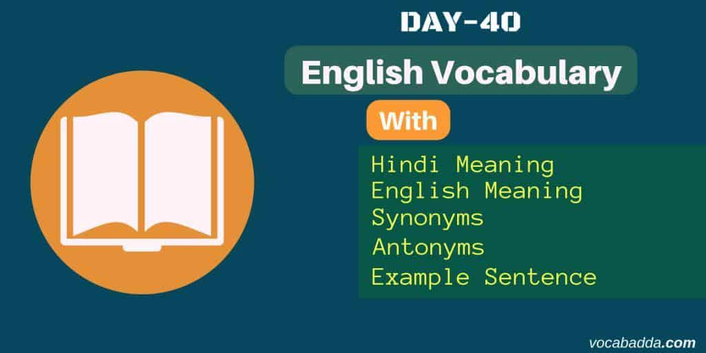10 Important Words With Meaning And Sentence Day 40