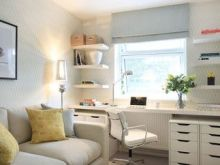 Decorating Ideas For Guest Bedroom Office