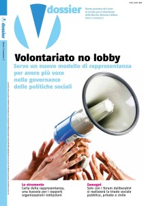 Vdossier-2-2012-copertina
