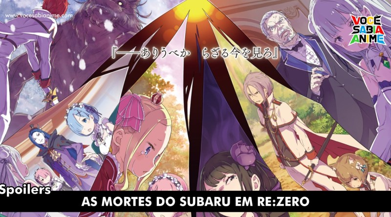 Todas as Mortes do Subaru