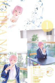 Capa da Nova edição da Shonen Magazine tem Noivas de Gotoubun pela Enako (11)