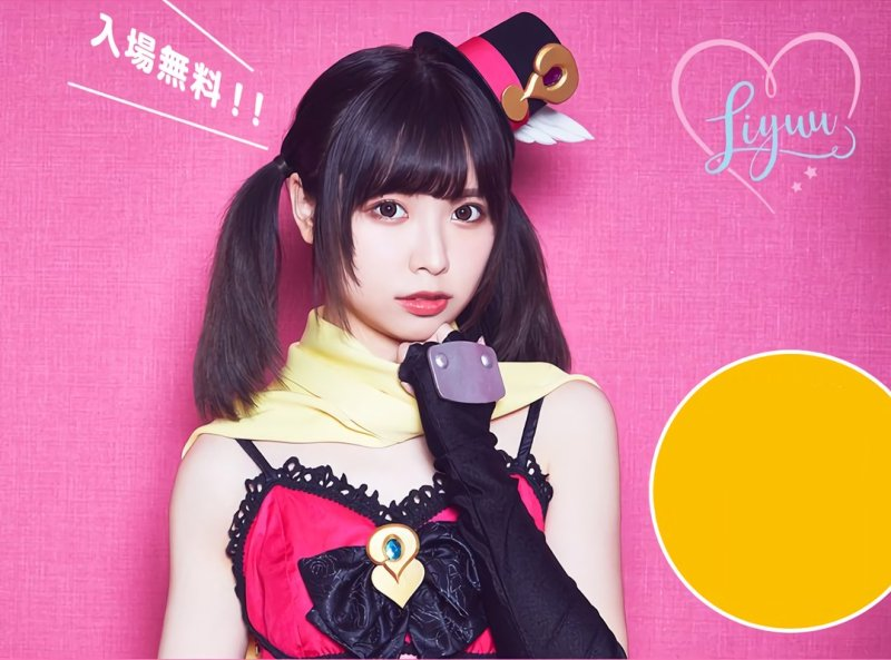 Liyuu faz cosplay de Hatena