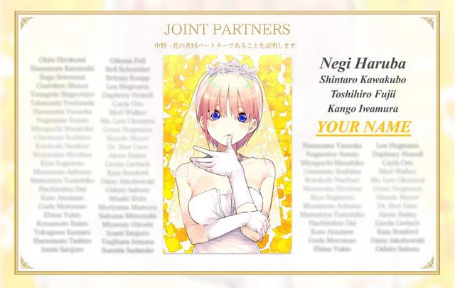 Evento permite que você se ''Case'' com uma das Irmãs de Gotoubun no Hanayome por 1.500 ienes