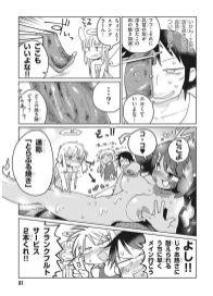 Ishuzoku-manga-Youtube-ban (4)