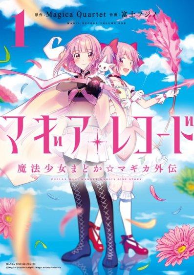 Magia-Record-Manga (3)