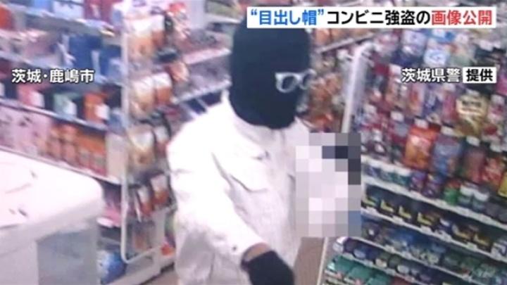 Homem tenta roubar loja de conveniência mas sai de mãos limpas