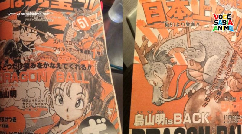 Shonen Jump promovia Dragon Ball como ''Uma Chuva de Piadas''