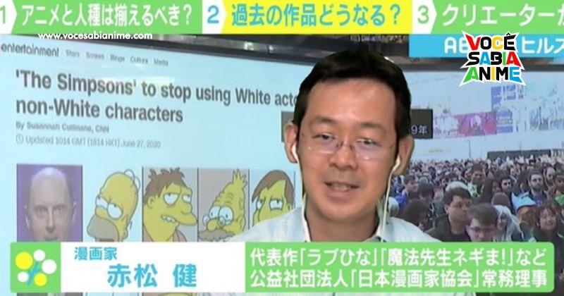 Ken Akamatsu comenta caso na Dublagem de Simpsons