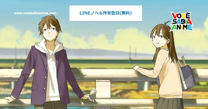 Serviço Line Novel será encerrado em Agosto