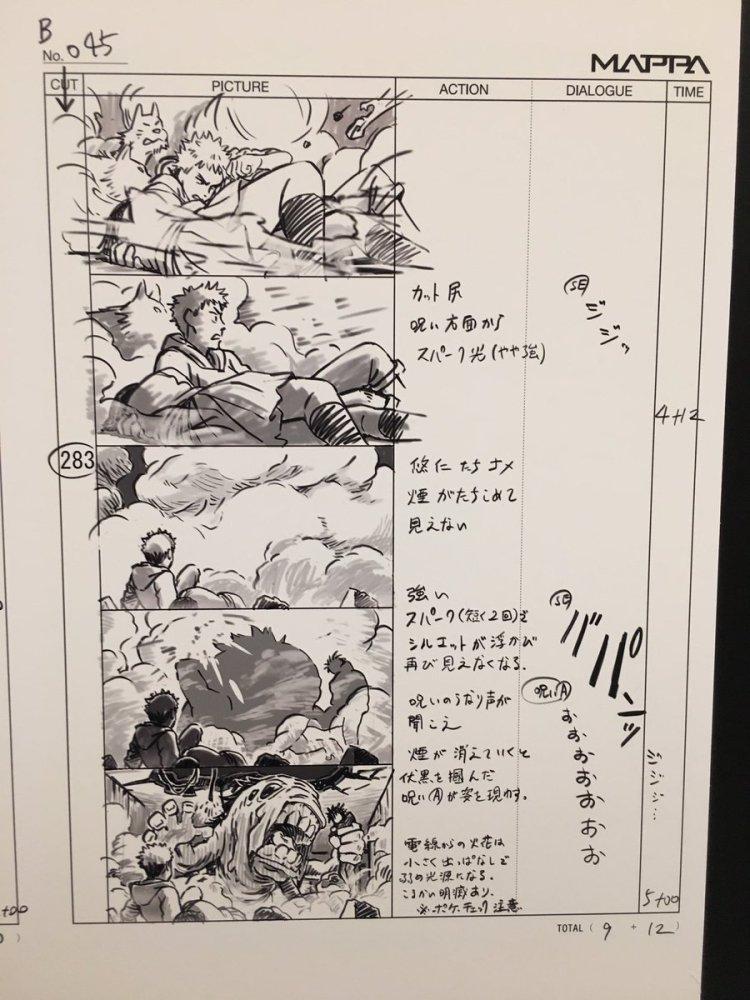 Storyboard de Jujutsu Kaisen impressiona