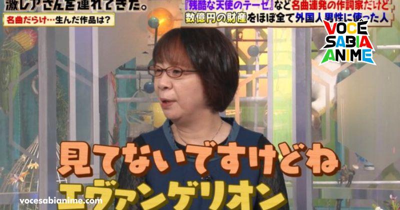 Neko Oikawa escreveu a abertura de Eva e nem sabe sobre o que o anime é