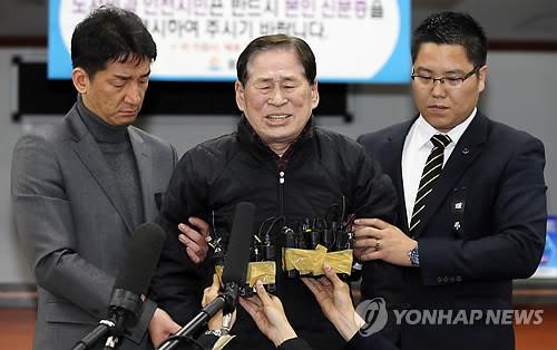 tthq-chonghaejin-kim-han-sik-01