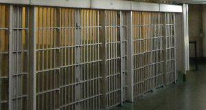 Área de celdas del Complejo Correccional.