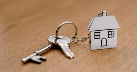 Helping to Provide The Gift of Home Ownership