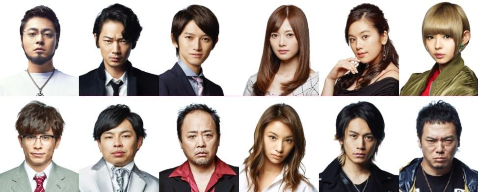 闇金ウシジマくん シーズン1 第01話|映画・ドラマ …