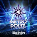 """三代目J Soul Brothers LIVE TOUR 2016-2017 """"METROPOLIZ"""""""
