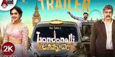 Londanalli Lambhodara Movie Trailer