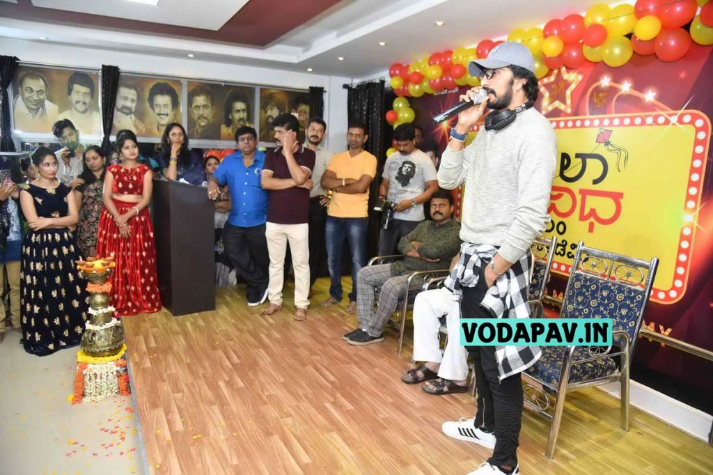 Sudeep Talking about Acting