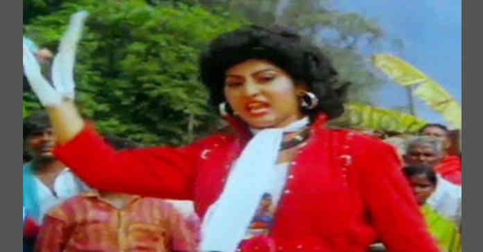Malashree Rani Maharani