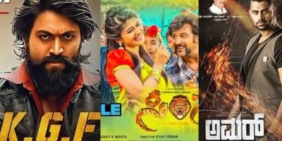 Kannada Top 10 Songs