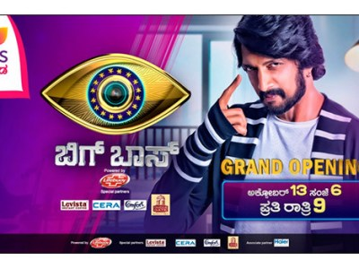 Bigg Boss Kannada Season 7