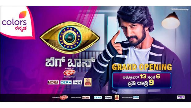 Bigg Boss Kannada Season 7