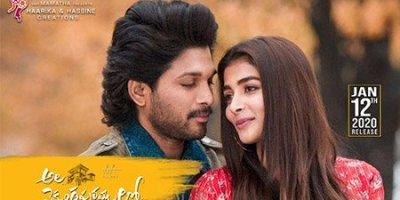 Ala-Vaikunthapurramloo Movie Review