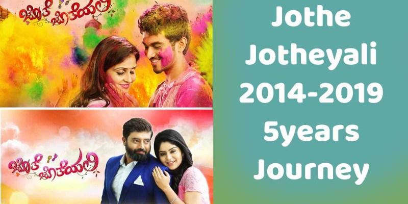 Jothe Jotheyali Full Song