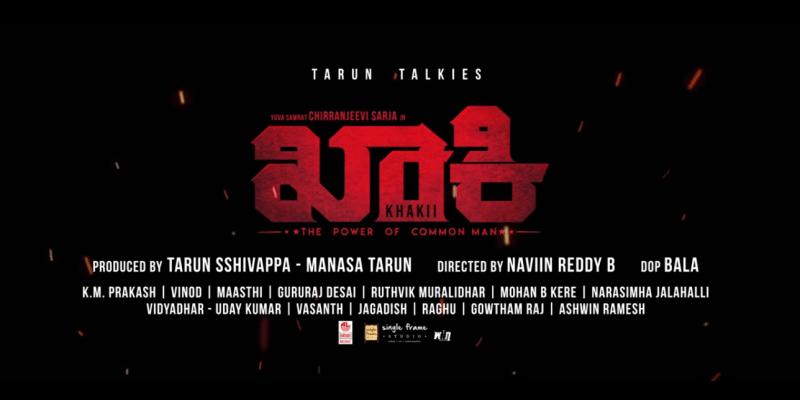 Khakii Kannada Movie