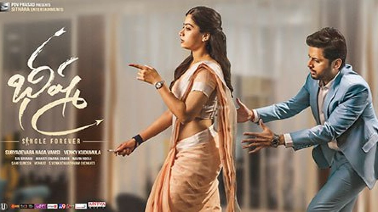 Bheeshma Movie Review Nitin Rashmika Mandanna Vodapav