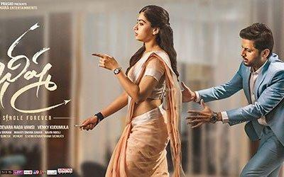 Bheeshma-Movie-Review