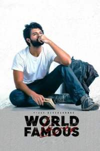 """Poster for the movie """"World Famous Lover"""""""