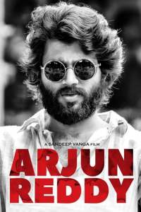 "Poster for the movie ""Arjun Reddy"""