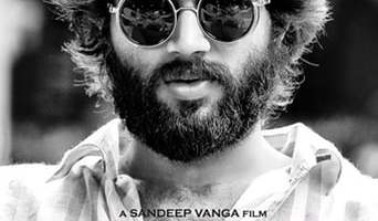 """Poster for the movie """"Arjun Reddy"""""""