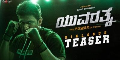 Yuvarathnaa Dialogue Teaser
