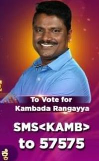Kambada Rangayya