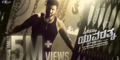 Yuvarathnaa Trailer