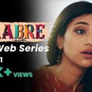 Kyaabre Kannada Web Series