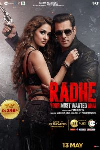 "Poster for the movie ""Radhe"""