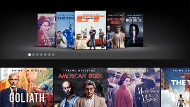 Photo of Amazon Prime Video wkrótce z nowym interfejsem