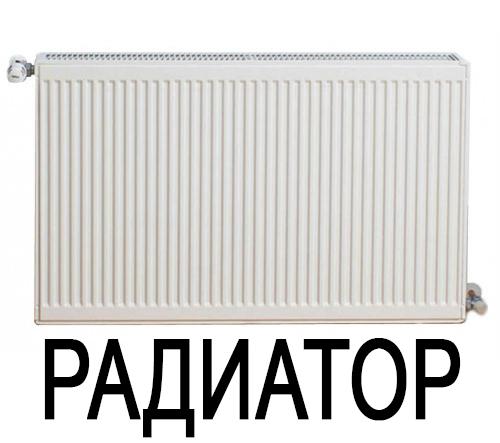 отопление липецк
