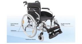 Алуминиеви леки инвалидни колички от Воев