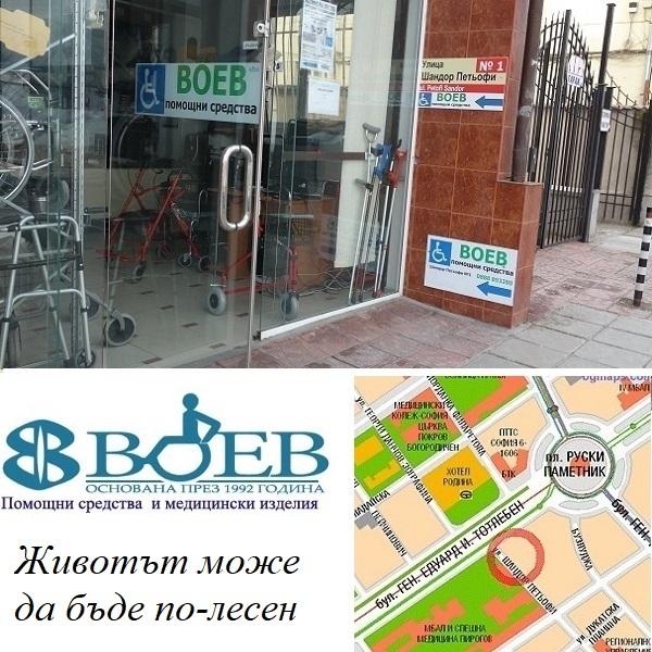 Санитарен магазин Воев, ул Шандор Петьофи № 1, Пирогов-Руски паметник