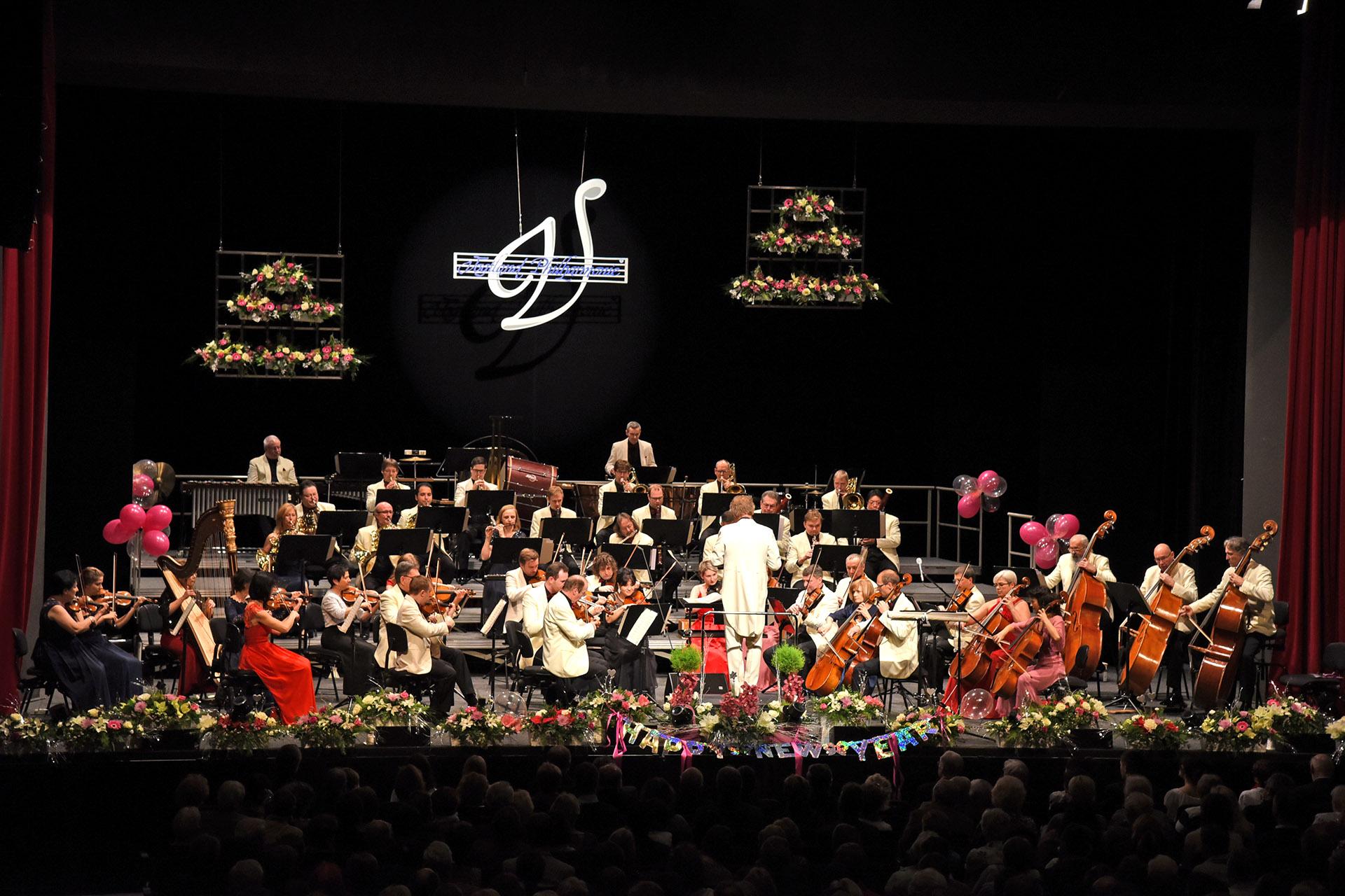 Silvesterkonzert mit der Vogtland Philharmonie