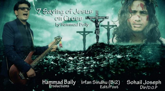 7 says of Jesus on the cross