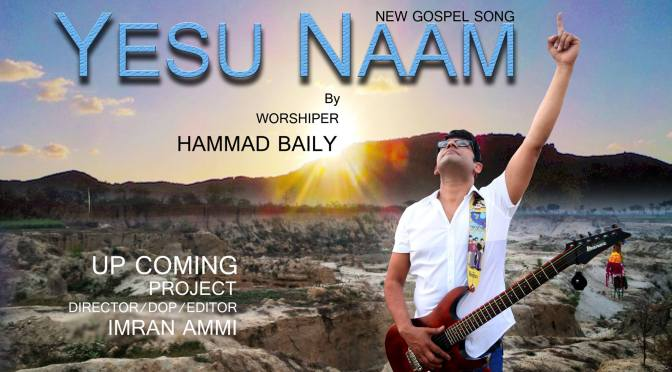 Yesu Naam video now available